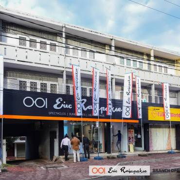 A look back at the Dehiwala Branch Opening